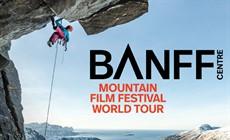 Banff-main_thumb.jpg